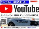 トヨタ クラウンハイブリッド アスリートS 後期モデル プリクラッシュ 【動画配信中】