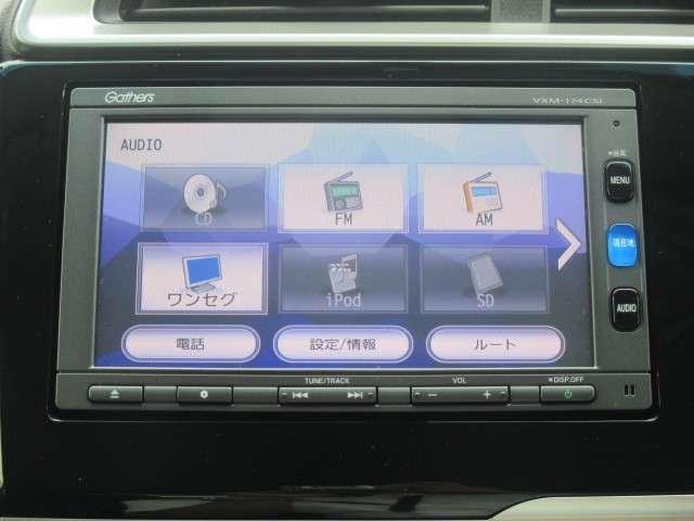 13G・F ワンオーナー 純正メモリーナビ ドラレコ(15枚目)