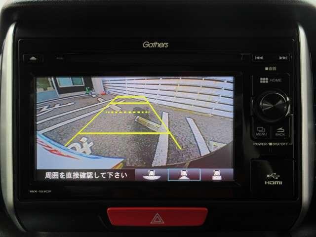 G・Lパッケージ ワンオーナー 純正オーディオ Bカメラ(15枚目)