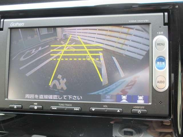 Gコンフォートパッケージ 純正ナビ・ワンセグ・Rカメラ付(4枚目)