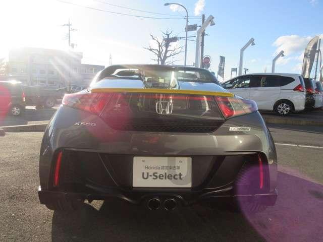 「ホンダ」「S660」「オープンカー」「栃木県」の中古車11