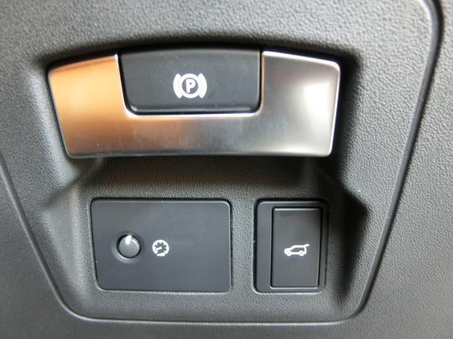「ランドローバー」「レンジローバーヴェラール」「SUV・クロカン」「埼玉県」の中古車29