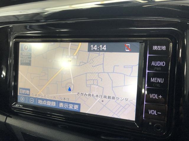 「トヨタ」「ハイラックス」「SUV・クロカン」「埼玉県」の中古車6