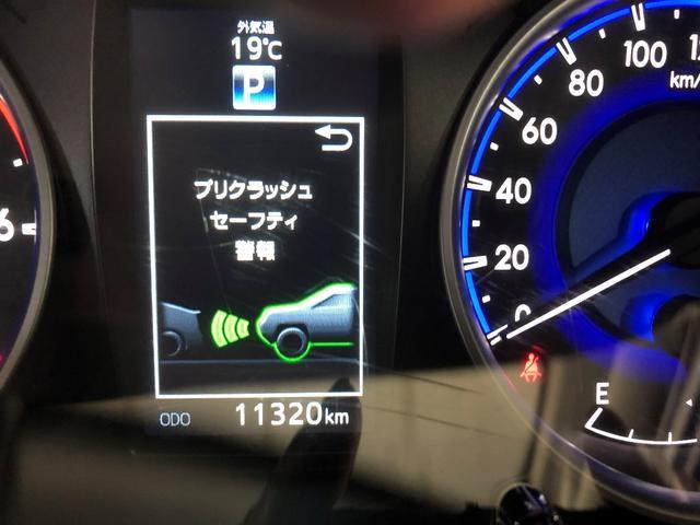 「トヨタ」「ハイラックス」「SUV・クロカン」「埼玉県」の中古車16