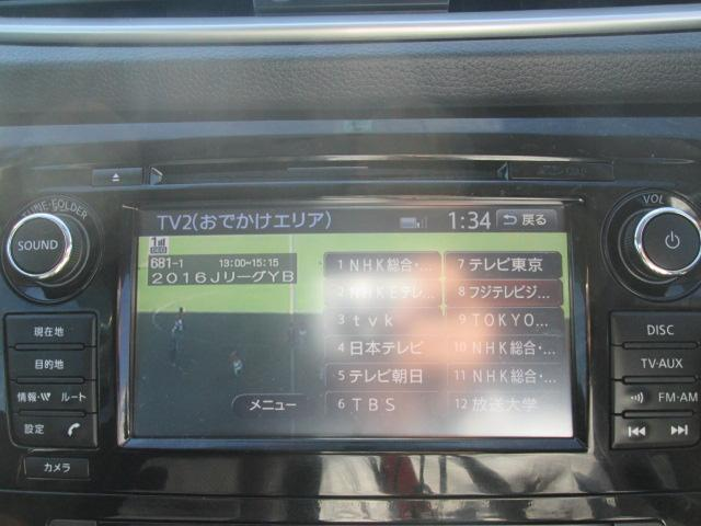 日産 エクストレイル 20Xナビ/アラウンドビュー