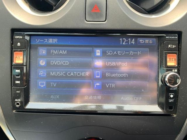 X 純正 7インチ メモリーナビ/ETC/EBD付ABS/アイドリングストップ/TV/エアバッグ 運転席/エアバッグ 助手席/アルミホイール/パワーウインドウ/キーレスエントリー/パワーステアリング(11枚目)