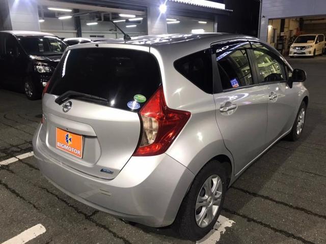 「日産」「ノート」「コンパクトカー」「茨城県」の中古車3