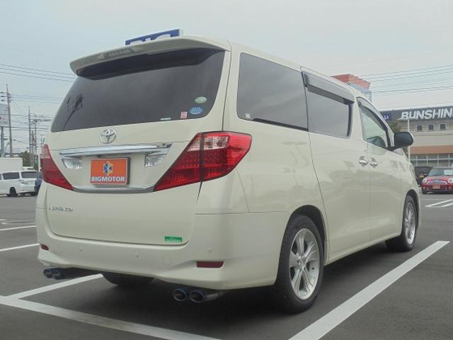トヨタ アルファード 240X