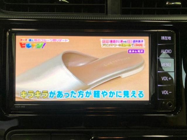 Sスタイルブラック ナビ ワンセグTV セーフティーセンス(9枚目)