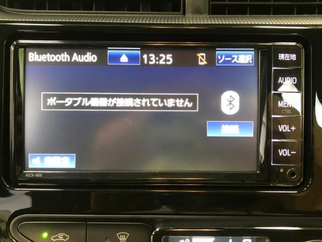 Sスタイルブラック ナビ ワンセグTV セーフティーセンス(10枚目)
