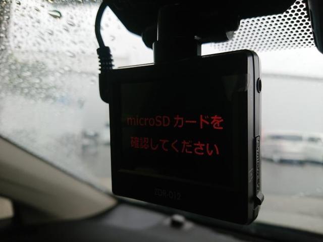 Sセーフティプラス バックカメラ クルーズコントロール TV(16枚目)