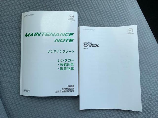 「マツダ」「キャロル」「軽自動車」「群馬県」の中古車12