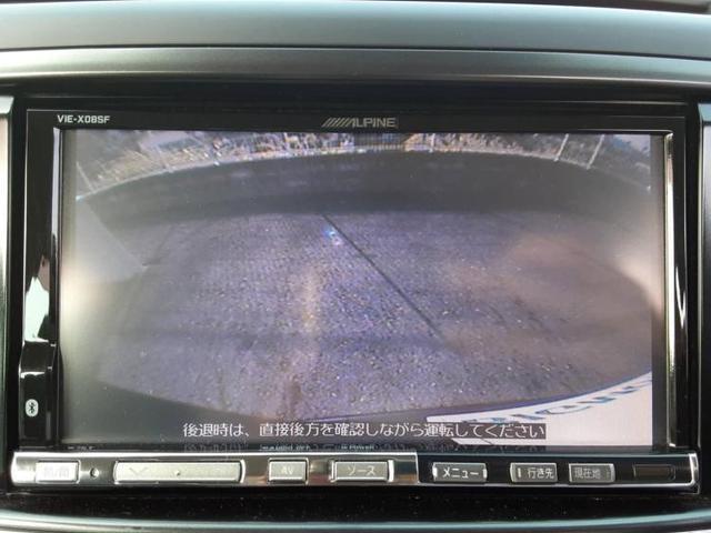 「スバル」「エクシーガ」「ミニバン・ワンボックス」「佐賀県」の中古車11