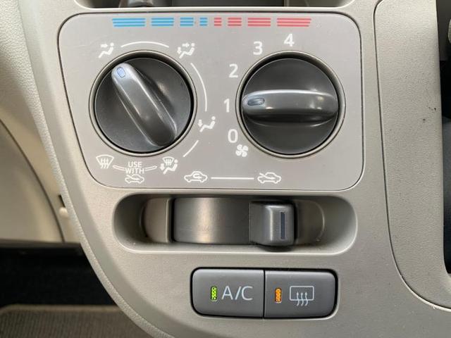 L SA ヘッドランプLED アイドリングストップ パワーウインドウ マニュアルエアコン 定期点検記録簿 エアバッグ運転席 エアバッグ助手席 EBD付ABS 衝突安全装置 横滑り防止装置 センサー ETC(11枚目)