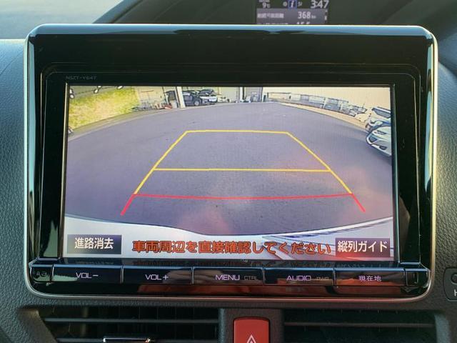 ハイブリッドG 純正 9インチ メモリーナビ/ヘッドランプ LED/ETC/EBD付ABS/横滑り防止装置/アイドリングストップ/TV/エアバッグ 運転席/エアバッグ 助手席/アルミホイール/パワーウインドウ 記録簿(10枚目)