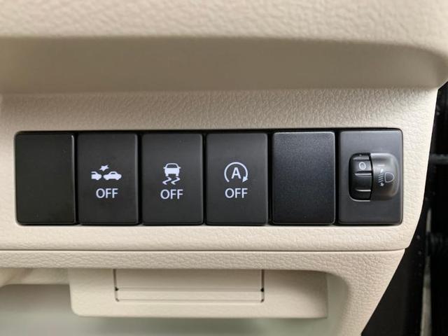 L レーダーブレーキ/シートヒーター/インテリプッシュスタート 盗難防止装置 アイドリングストップ(9枚目)