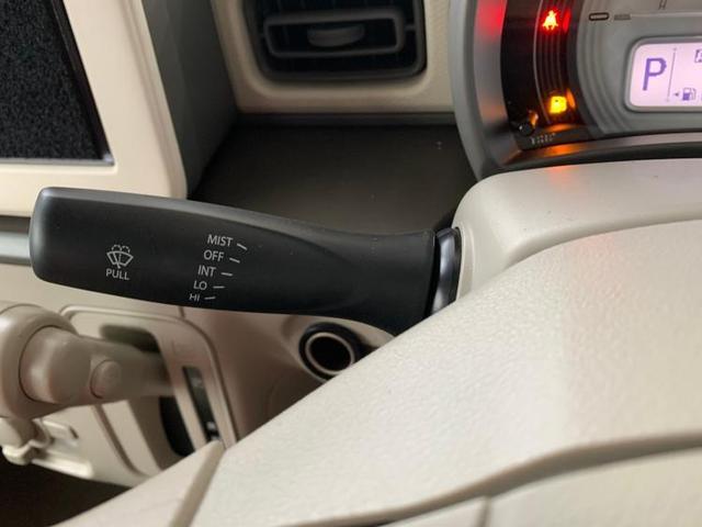 L レーダーブレーキ/シートヒーター/インテリプッシュスタート 盗難防止装置 アイドリングストップ(11枚目)