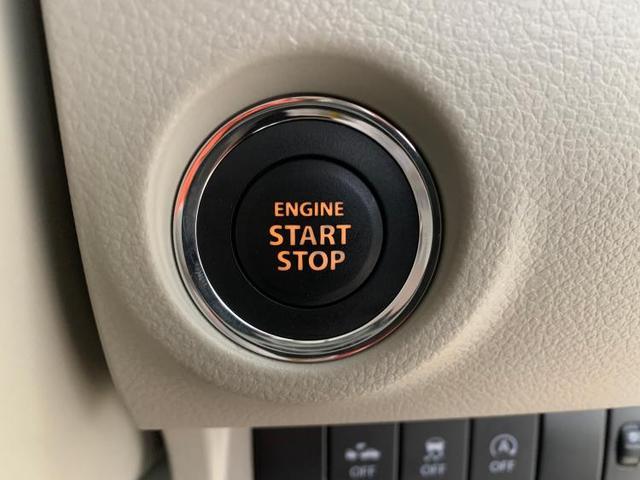 L レーダーブレーキ/シートヒーター/インテリプッシュスタート 盗難防止装置 アイドリングストップ(17枚目)