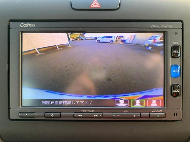 ハイブリッドGホンダセンシング 純正 7インチ メモリーナビ/車線逸脱防止支援システム/ヘッドランプ LED/ETC/EBD付ABS/横滑り防止装置/アイドリングストップ/TV/エアバッグ 運転席/エアバッグ 助手席 バックカメラ(10枚目)