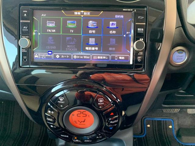 eパワーメダリスト 純正 7インチ メモリーナビ/車線逸脱防止支援システム/ヘッドランプ LED/ETC/EBD付ABS/横滑り防止装置/アイドリングストップ/TV/エアバッグ 運転席/エアバッグ 助手席 ワンオーナー(10枚目)