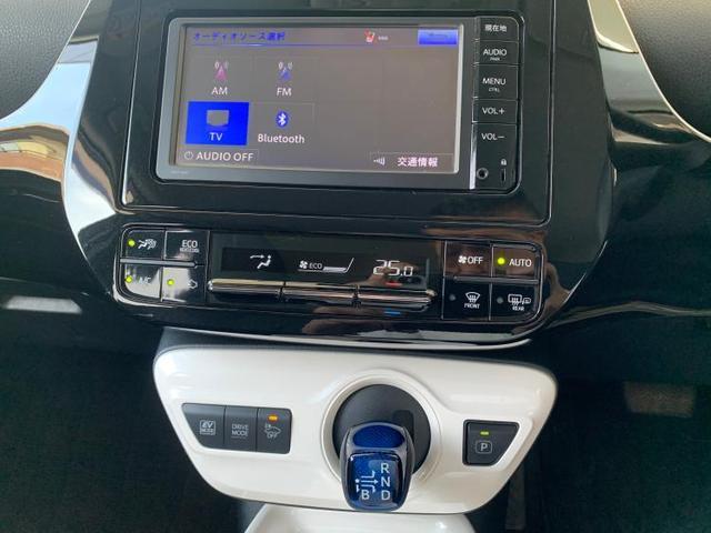 A 純正 7インチ メモリーナビ/車線逸脱防止支援システム/パーキングアシスト バックガイド/パーキングアシスト 自動操舵/ヘッドランプ LED/ETC/EBD付ABS/横滑り防止装置 バックカメラ(9枚目)