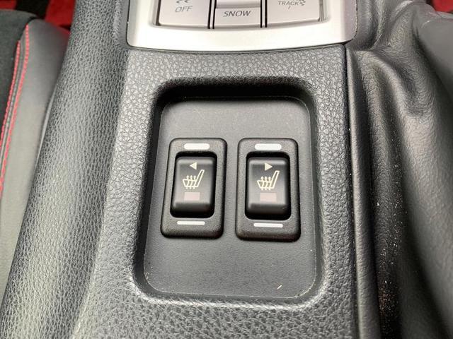S シート ハーフレザー/ヘッドランプ HID/ETC/EBD付ABS/横滑り防止装置/エアバッグ 運転席/エアバッグ 助手席/エアバッグ サイド/アルミホイール LEDヘッドランプ 禁煙車 記録簿(10枚目)