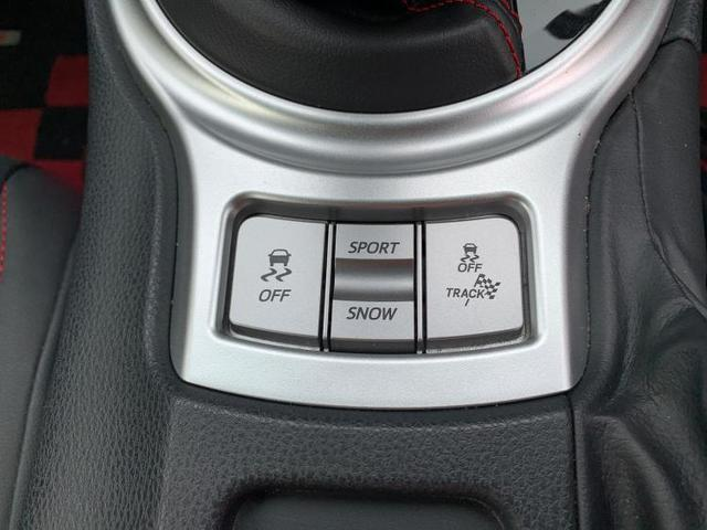 S シート ハーフレザー/ヘッドランプ HID/ETC/EBD付ABS/横滑り防止装置/エアバッグ 運転席/エアバッグ 助手席/エアバッグ サイド/アルミホイール LEDヘッドランプ 禁煙車 記録簿(11枚目)