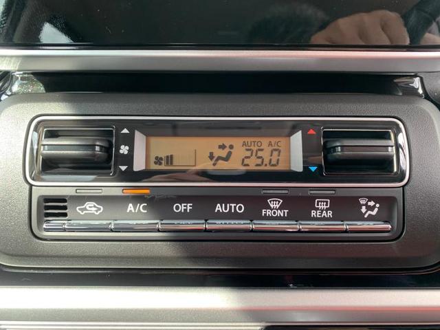 ハイブリッドXS 両側電動スライドドア/シート ハーフレザー/衝突被害軽減ブレーキ/車線逸脱防止支援システム/パーキングアシスト バックガイド/届出済未使用車/ヘッドランプ LED/EBD付ABS 衝突被害軽減システム(9枚目)