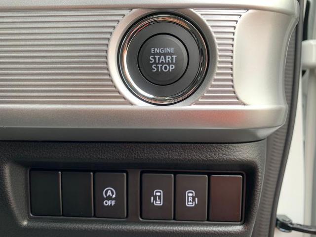 ハイブリッドXS 両側電動スライドドア/シート ハーフレザー/衝突被害軽減ブレーキ/車線逸脱防止支援システム/パーキングアシスト バックガイド/届出済未使用車/ヘッドランプ LED/EBD付ABS 衝突被害軽減システム(12枚目)