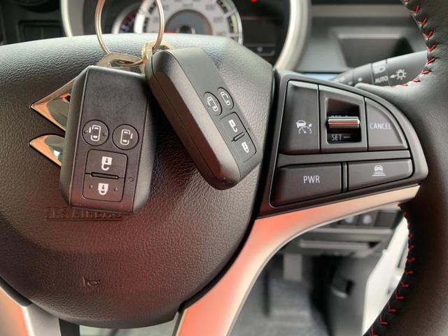 ハイブリッドXS 両側電動スライドドア/シート ハーフレザー/衝突被害軽減ブレーキ/車線逸脱防止支援システム/パーキングアシスト バックガイド/届出済未使用車/ヘッドランプ LED/EBD付ABS 衝突被害軽減システム(13枚目)
