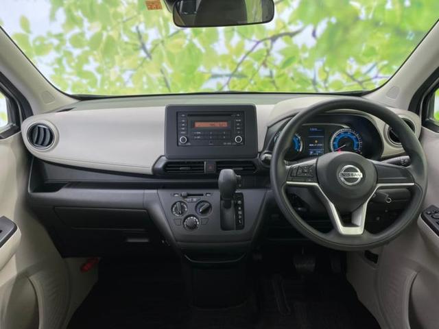 S EBD付ABS/横滑り防止装置/アイドリングストップ/エアバッグ 運転席/エアバッグ 助手席/エアバッグ サイド/パワーウインドウ/キーレスエントリー/パワーステアリング/盗難防止システム 記録簿(4枚目)