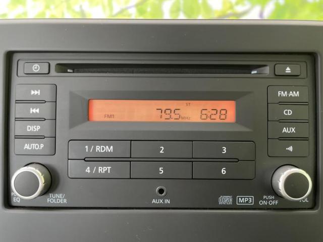 S EBD付ABS/横滑り防止装置/アイドリングストップ/エアバッグ 運転席/エアバッグ 助手席/エアバッグ サイド/パワーウインドウ/キーレスエントリー/パワーステアリング/盗難防止システム 記録簿(9枚目)