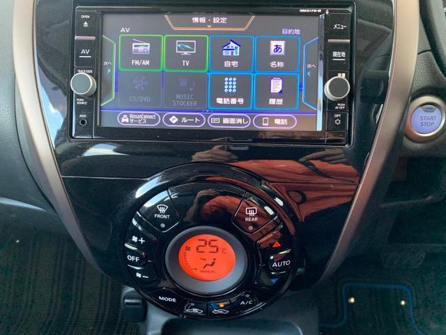 eパワーメダリスト 純正 7インチ メモリーナビ/車線逸脱防止支援システム/ヘッドランプ LED/ETC/EBD付ABS/横滑り防止装置/アイドリングストップ/TV/エアバッグ 運転席/エアバッグ 助手席 フルエアロ(10枚目)