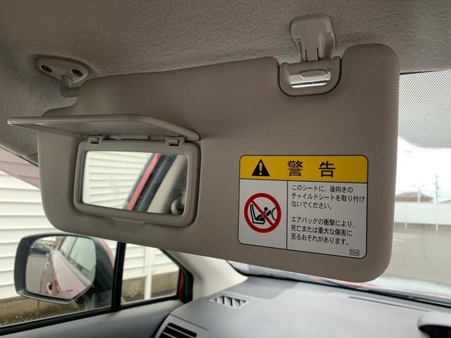 1.6i-L 純正 7インチ メモリーナビ/ヘッドランプ HID/ETC/EBD付ABS/横滑り防止装置/アイドリングストップ/TV/エアバッグ 運転席/エアバッグ 助手席/アルミホイール/パワーウインドウ(18枚目)
