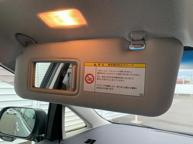 アエラス 純正 8インチ HDDナビ/両側電動スライドドア/ヘッドランプ HID/ETC/EBD付ABS/TV/エアバッグ 運転席/エアバッグ 助手席/アルミホイール/パワーウインドウ/キーレスエントリー(18枚目)