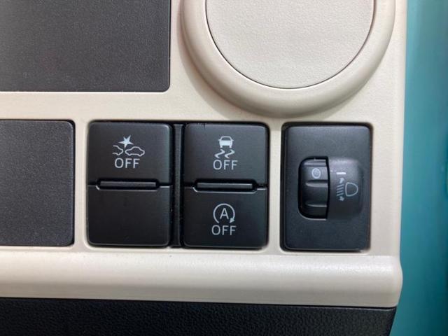 L SA2 車線逸脱防止支援システム/パーキングアシスト バックガイド/EBD付ABS/横滑り防止装置/アイドリングストップ/エアバッグ 運転席/エアバッグ 助手席/アルミホイール/パワーウインドウ ワンオーナー(10枚目)
