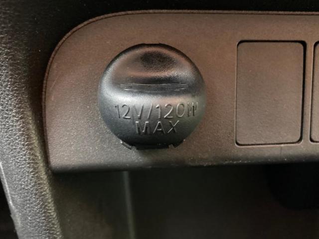 L SA2 車線逸脱防止支援システム/パーキングアシスト バックガイド/EBD付ABS/横滑り防止装置/アイドリングストップ/エアバッグ 運転席/エアバッグ 助手席/アルミホイール/パワーウインドウ ワンオーナー(13枚目)