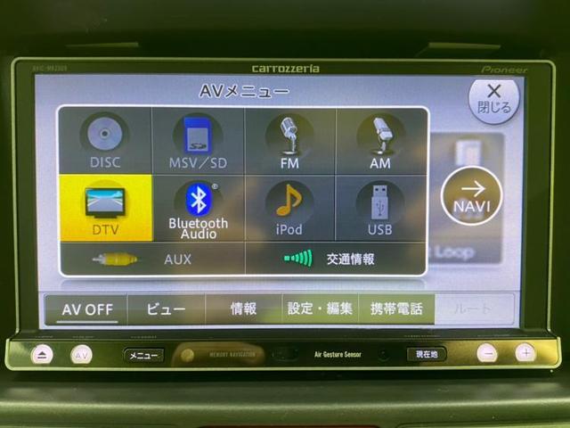 G 社外 7インチ メモリーナビ/両側電動スライドドア/ヘッドランプ HID/ETC/EBD付ABS/横滑り防止装置/TV/エアバッグ 運転席/エアバッグ 助手席/アルミホイール/パワーウインドウ 記録簿(9枚目)