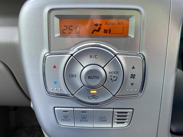 G 社外 7インチ メモリーナビ/両側電動スライドドア/ヘッドランプ HID/ETC/EBD付ABS/横滑り防止装置/TV/エアバッグ 運転席/エアバッグ 助手席/アルミホイール/パワーウインドウ 記録簿(12枚目)