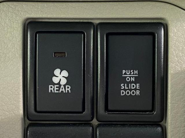 G 社外 7インチ メモリーナビ/両側電動スライドドア/ヘッドランプ HID/ETC/EBD付ABS/横滑り防止装置/TV/エアバッグ 運転席/エアバッグ 助手席/アルミホイール/パワーウインドウ 記録簿(16枚目)
