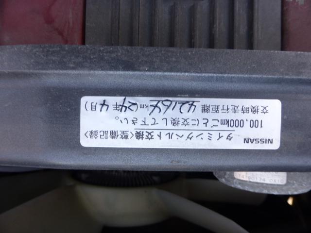 「ミツオカ」「ラセード」「クーペ」「茨城県」の中古車16