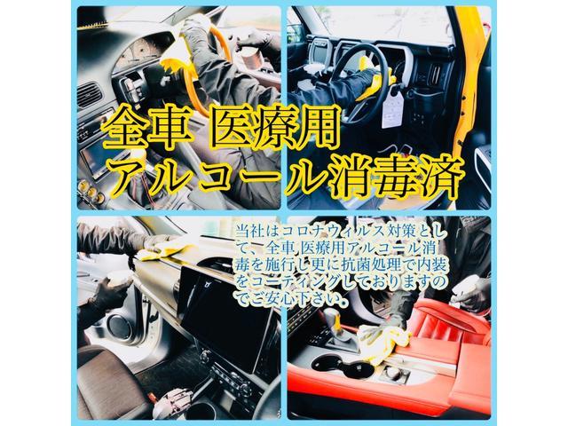 「レクサス」「RX」「SUV・クロカン」「茨城県」の中古車2