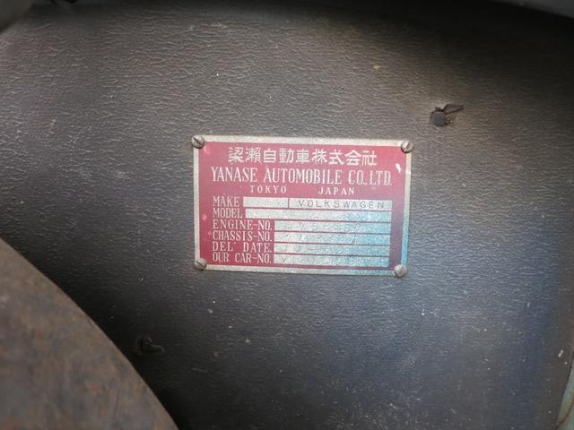 「フォルクスワーゲン」「ビートル」「クーペ」「埼玉県」の中古車66