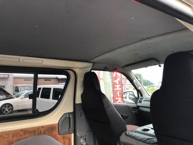 トヨタ ハイエースバン ロングDX ナビ フルセグTV バックカメラ 社外エアロ