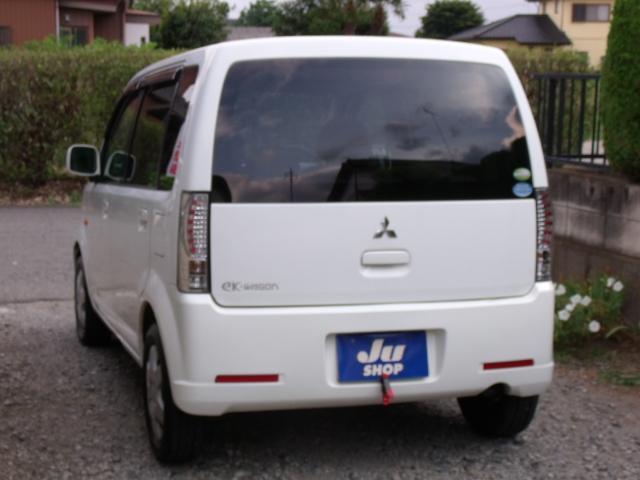 三菱 eKワゴン M LEDテール 電格ドアミラー HDDナビ キーレス付