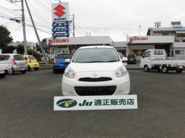 「日産」「マーチ」「コンパクトカー」「茨城県」の中古車2