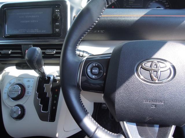 ハイブリッドG トヨタセーフティセンス 両側電動スライドドア SDナビ フルセグTV バックカメラ LEDヘッドライト ETC プッシュスタート スマートキー(35枚目)