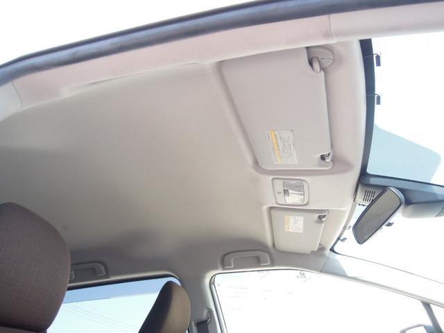 ハイブリッドG トヨタセーフティセンス 両側電動スライドドア SDナビ フルセグTV バックカメラ LEDヘッドライト ETC プッシュスタート スマートキー(45枚目)