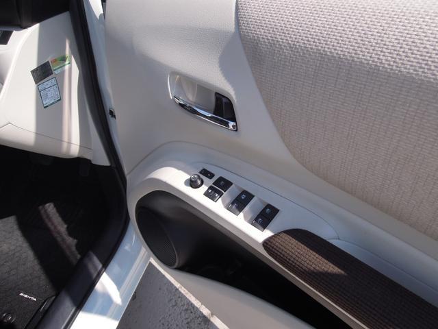 ハイブリッドG トヨタセーフティセンス 両側電動スライドドア SDナビ フルセグTV バックカメラ LEDヘッドライト ETC プッシュスタート スマートキー(54枚目)