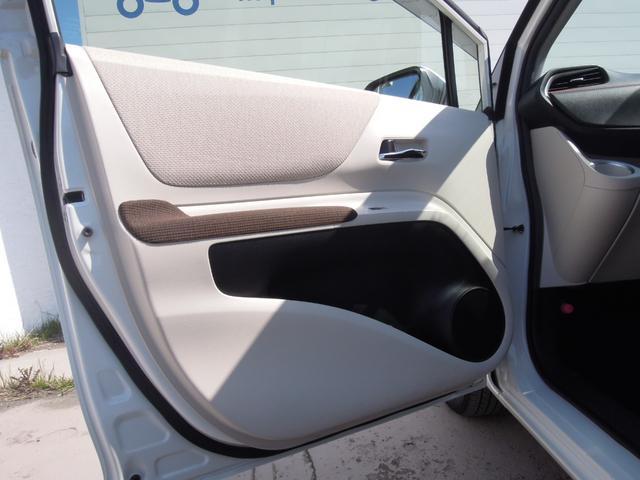 ハイブリッドG トヨタセーフティセンス 両側電動スライドドア SDナビ フルセグTV バックカメラ LEDヘッドライト ETC プッシュスタート スマートキー(57枚目)